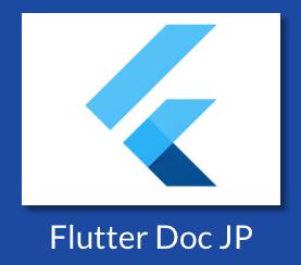 Flutter Guide JP | Flutter Doc JP